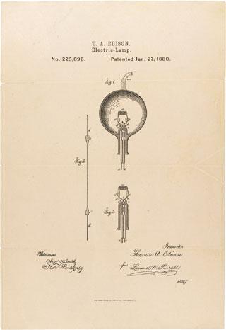המנורה של אדיסון
